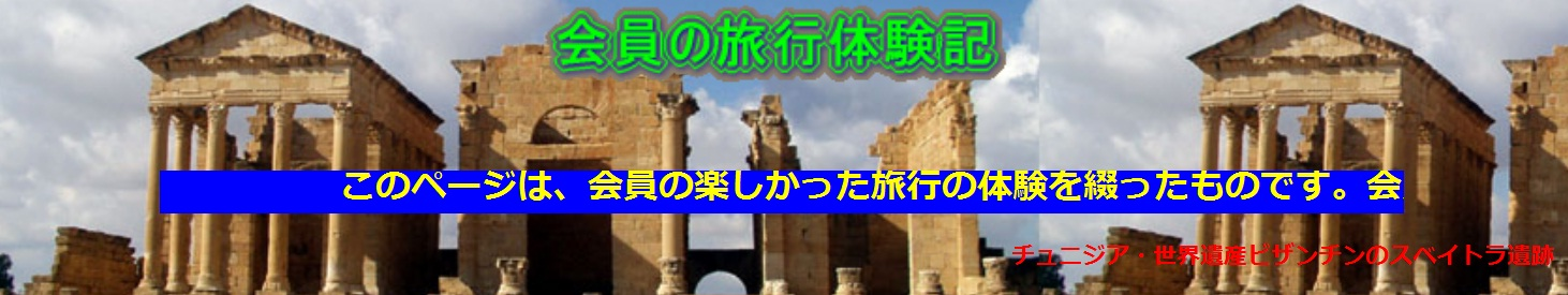 f0222687_622983.jpg