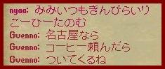 b0096491_6111276.jpg