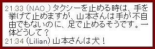 b0096491_652351.jpg