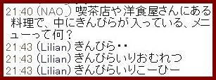 b0096491_672196.jpg