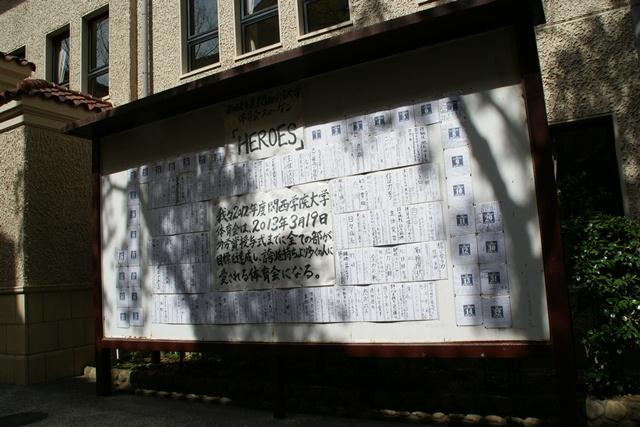 素敵な桜をさがして・・・関西学院大学の桜、夙川の桜、王子動物園の桜、九州の桜、お城の桜(3/7)_d0181492_21482084.jpg