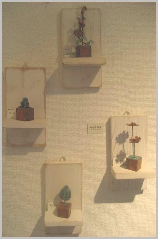 癒しの植物展4_f0143397_15491712.jpg
