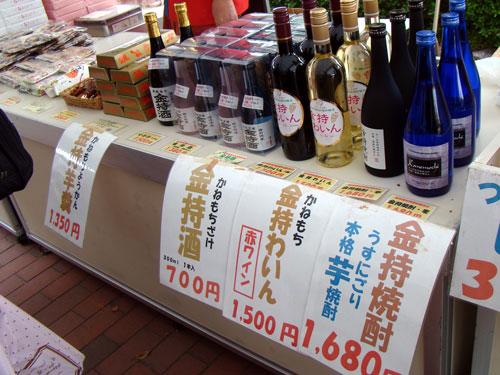 広島造幣局の桜_a0047200_8262572.jpg