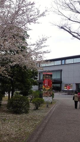 「ボストン美術館 日本美術の至宝」@東京国立博物館_c0153302_3213915.jpg