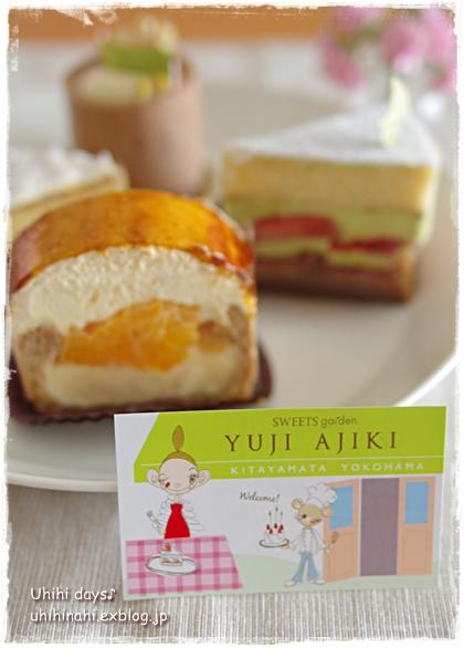Yuji Ajiki のケーキ♪_f0179404_2216165.jpg
