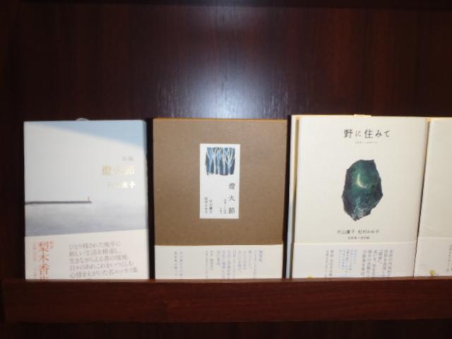 先行販売『表象06』@東京堂書店「月曜社全点フェア」_a0018105_1583631.jpg