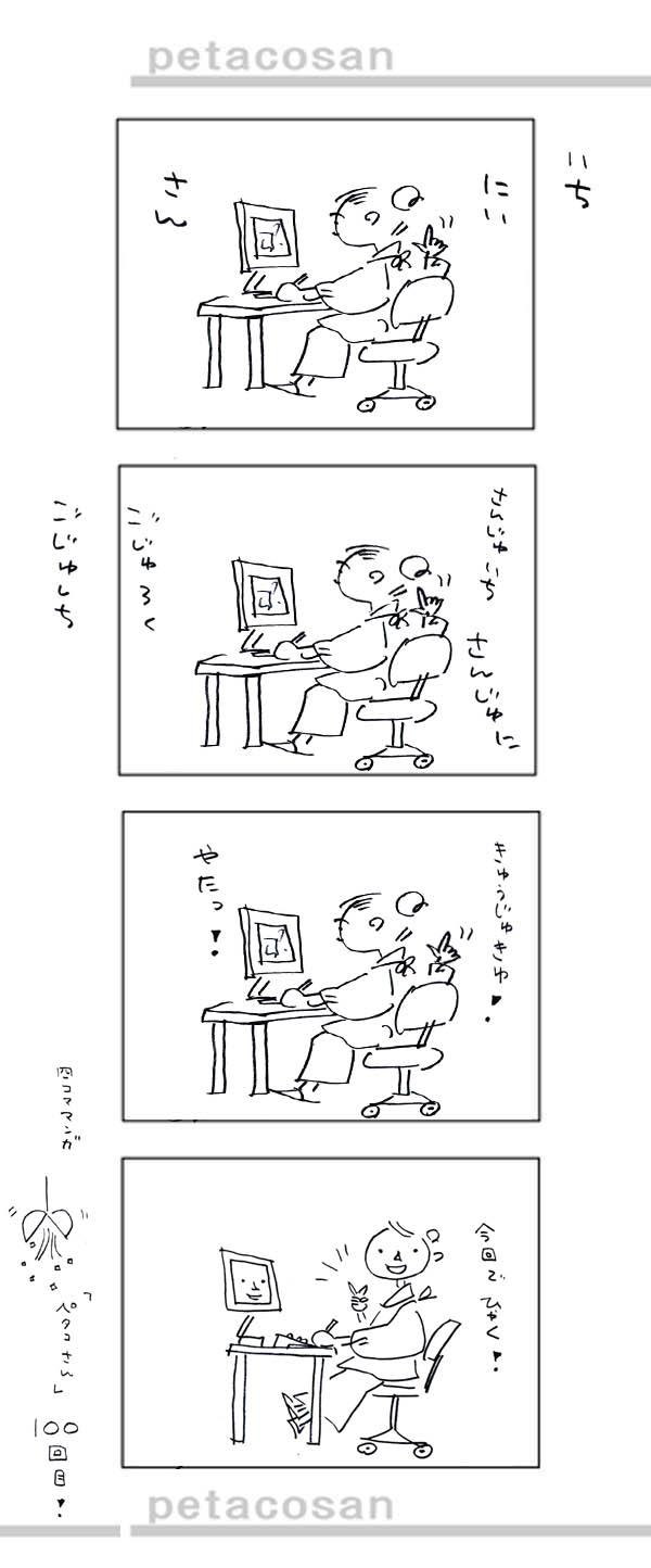 b0247911_11341898.jpg