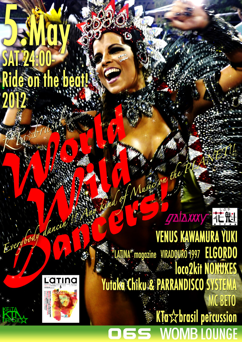 ▶5/5 SAT 23:00- 【06S】at WOMB LOUNGE【World Wild Dancers!】☆_b0032617_6143034.jpg