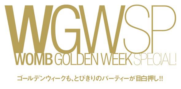 ▶5/5 SAT 23:00- 【06S】at WOMB LOUNGE【World Wild Dancers!】☆_b0032617_7164163.jpg