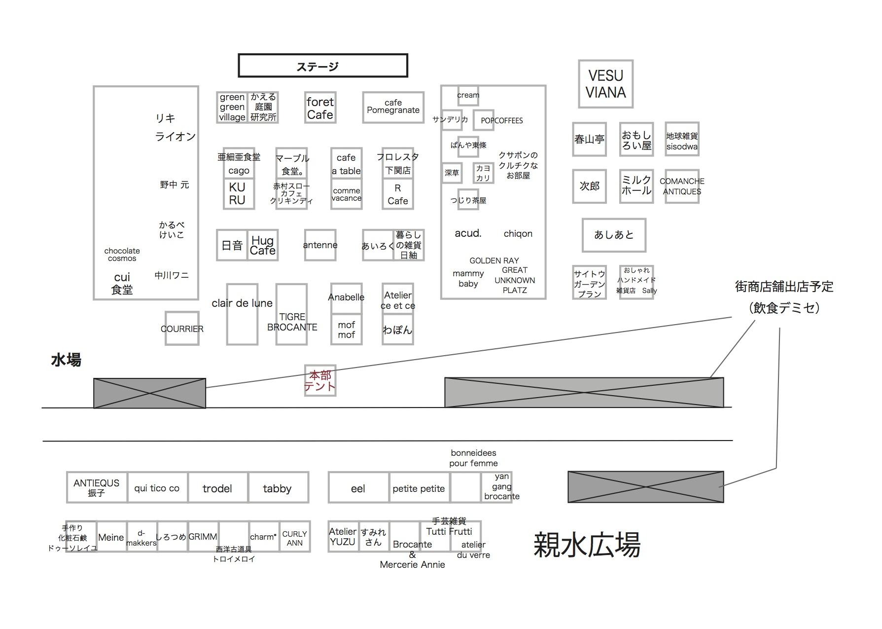 2012「門司港おさんぽマルシェ春」に出店です☆_a0125419_1150018.jpg