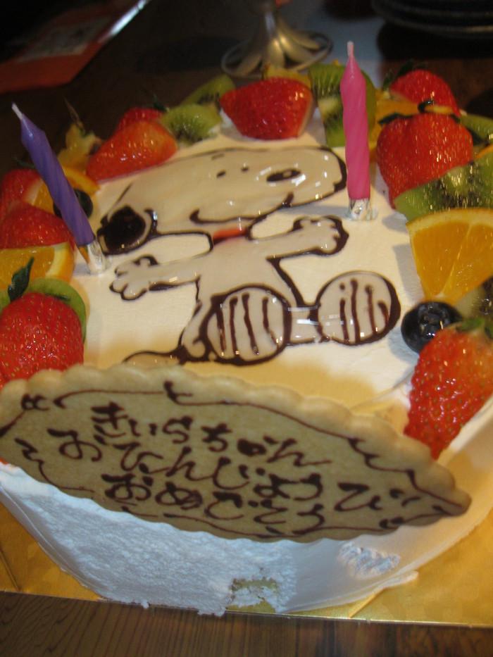 おいらの「姪っ子 キイラ」の誕生会☆_a0125419_7105160.jpg