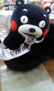 京都にくまモン現る!_e0184224_18444272.jpg
