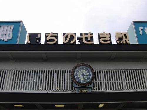 f0111128_1446452.jpg