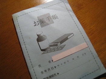 c0134734_001340.jpg