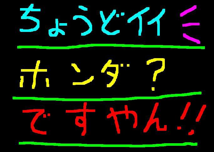 f0056935_1921080.jpg