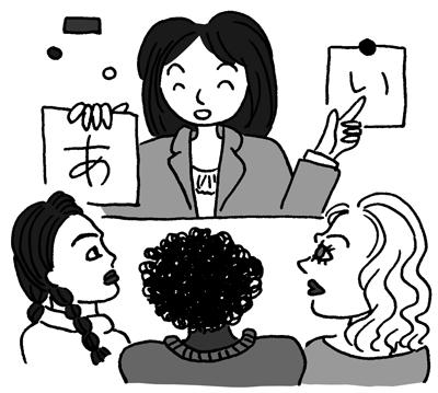 「平成24年度 日本語教育能力検定試験 合格するための本」(アルク)_f0134538_1026335.jpg