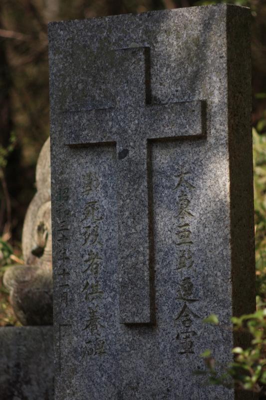三滝寺Ⅱ_b0190540_17301161.jpg