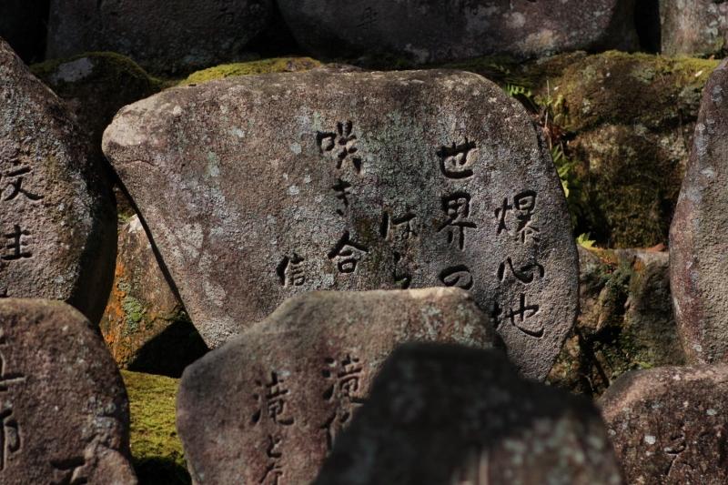 三滝寺Ⅱ_b0190540_17302738.jpg