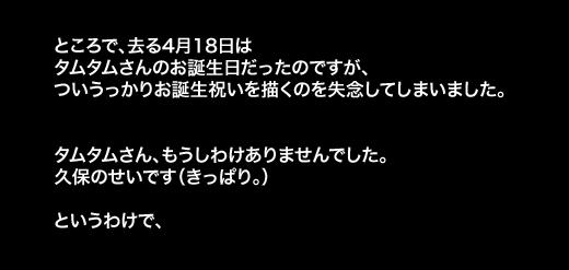 f0105741_1731425.jpg
