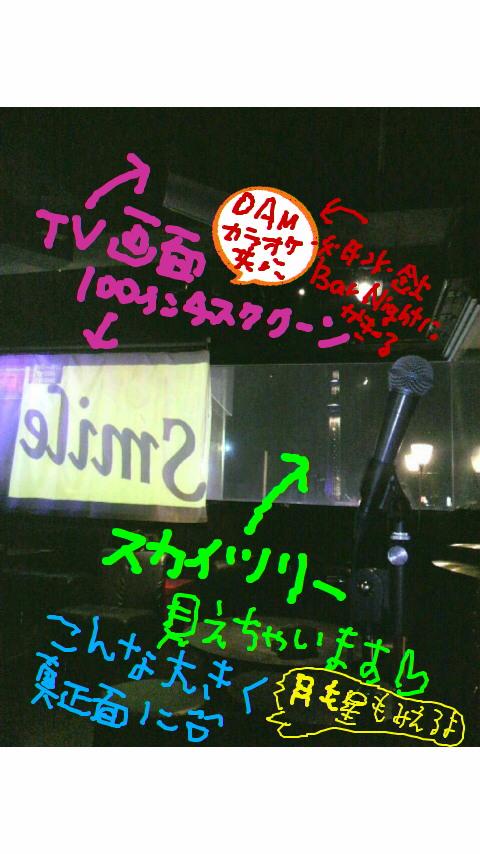 c0174049_1117097.jpg