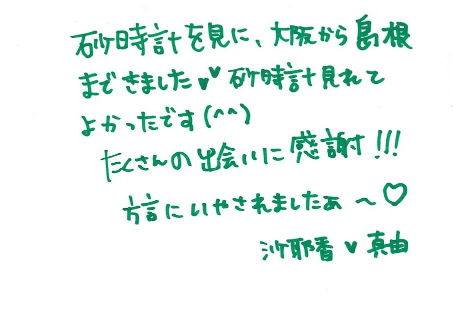 d0166862_164497.jpg