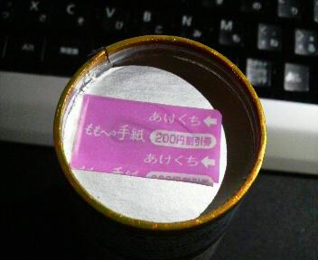 b0059770_0363078.jpg