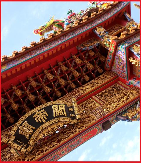 ぶら静香・海外編・中国。横浜・中華街を行く。_e0236072_17271371.jpg