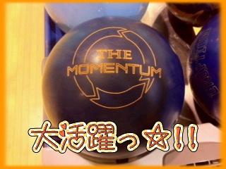 活躍ボール☆!!_d0162684_2235939.jpg
