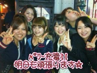 活躍ボール☆!!_d0162684_2235958.jpg