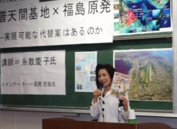 福島と沖縄から見えるもの-東大新歓で講演_f0150886_1641734.jpg