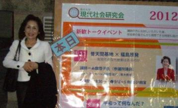 福島と沖縄から見えるもの-東大新歓で講演_f0150886_1645290.jpg