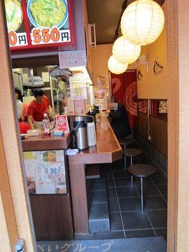 龍 i 龍 堺筋本町店 / 大盛りはガッツリ食べられます_e0209787_12412653.jpg