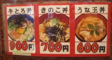 龍 i 龍 堺筋本町店 / 大盛りはガッツリ食べられます_e0209787_12421848.jpg