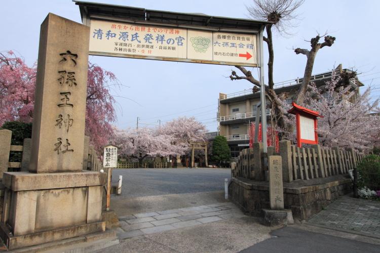 六孫王神社_e0051888_4544228.jpg