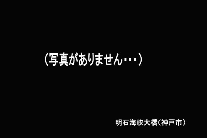 f0174293_2030831.jpg