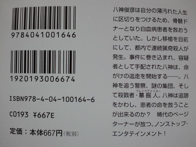 f0077595_13431174.jpg