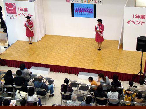 菓子博1年前イベント_a0047200_20374433.jpg