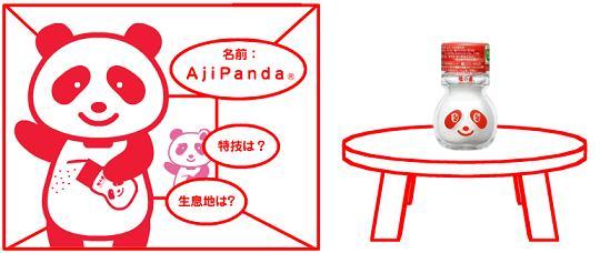 「竹、大盛り!」 by パンダ_a0057402_2348976.jpg