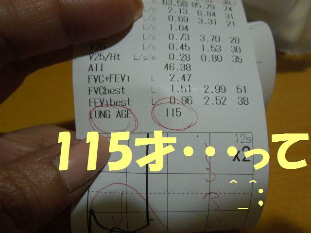f0218911_205266.jpg