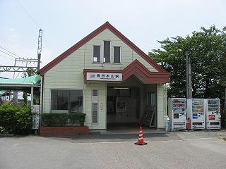 VOL,1911  『この駅はどこでしょうか?』_e0040714_156559.jpg