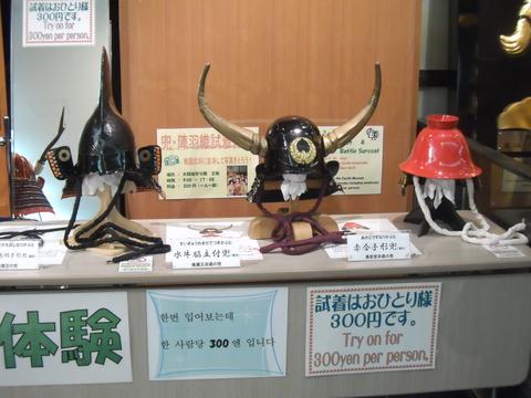 大阪城天守閣_d0207324_11364114.jpg