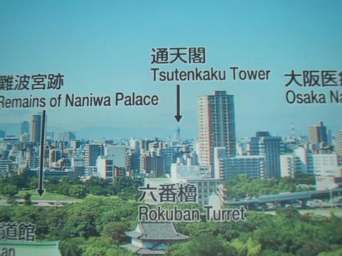 大阪城天守閣_d0207324_11413240.jpg