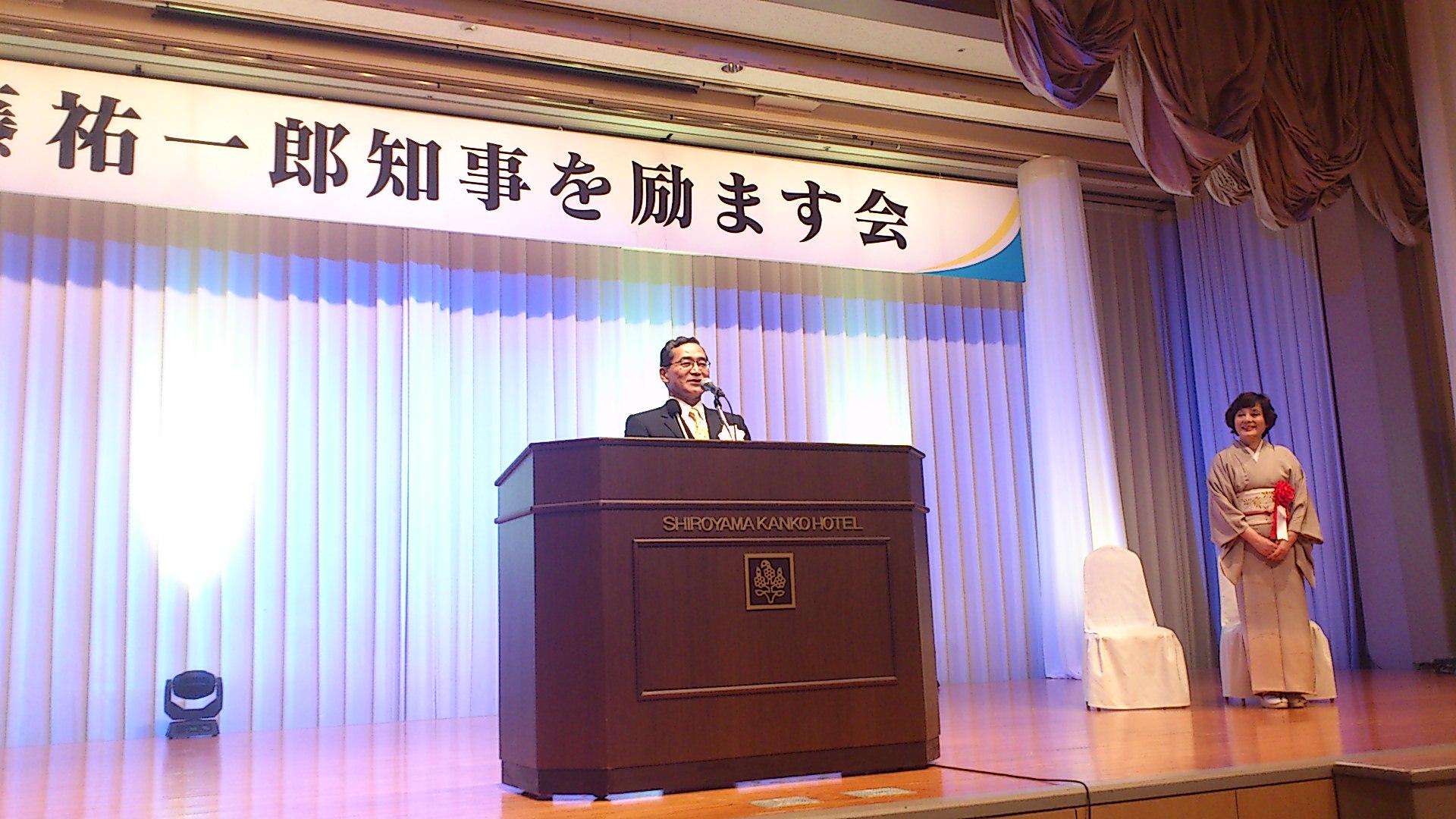 伊藤知事の決意表明_b0039825_22114792.jpg