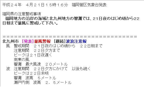 f0056935_1602887.jpg