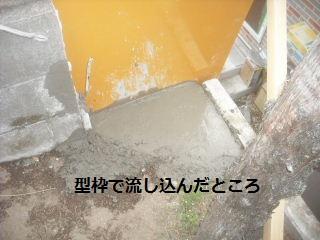 f0031037_2031254.jpg