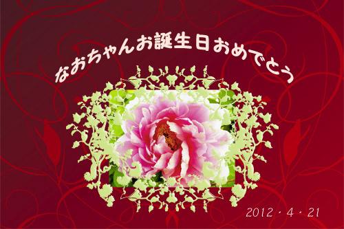 c0068639_030047.jpg