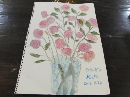 水彩画 ~ 八重桜 ~_e0222340_1843191.jpg