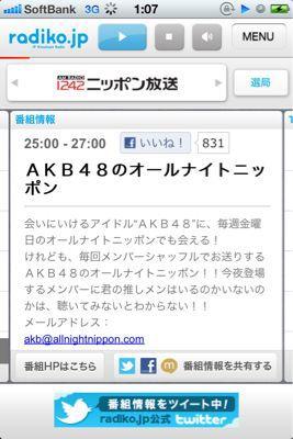 b0136045_1315437.jpg
