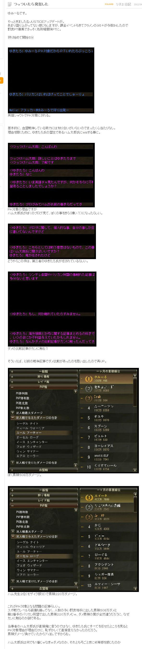 b0075548_9195836.jpg