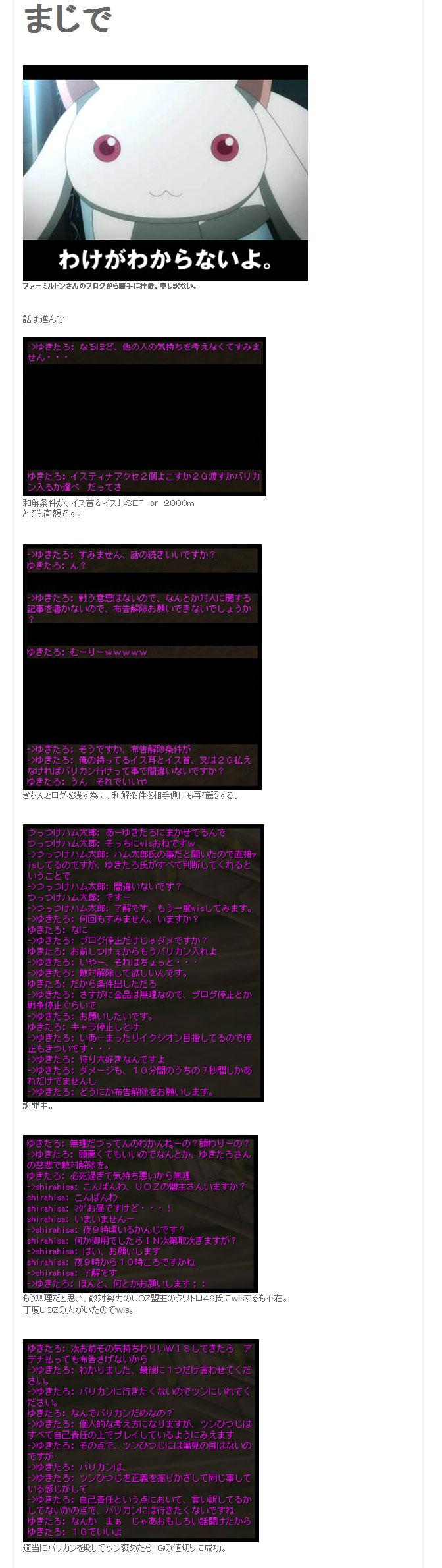 b0075548_920461.jpg